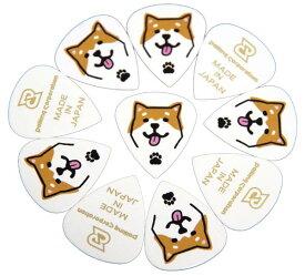 Daikingギターピック1.0mm×10枚パック硬質塩ビ製柴犬柄ティアドロップ 日本製 送料無料 クリックポストでお届け