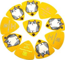 Daikingギターピック0.75mm×10枚セットセルロース製サバシロ猫柄 日本製 送料無料 クリックポストでお届け
