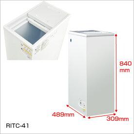 【決算セール中!!!】冷凍ストッカー RITC-41 41L 冷凍庫 保冷庫 ストッカー 小型タイプ 新品 隙間用に便利 【送料無料】