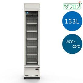 【送料無料】JCMCS-133H JCM タテ型冷凍ショーケース
