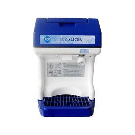 【送料無料】かき氷機 電動 業務用 アイススライサー JCM 電動かき氷機 JCM-IS かき氷器 バラ氷対応