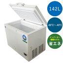 【送料無料】JCMCC-142 超低温冷凍ストッカー インバーター搭載 省エネ 冷凍庫 チェスト フリーザー マイナス60℃