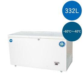 【飲食店応援セール】超低温冷凍ストッカー JCMCC-330 マイナス60℃ 大型タイプ【送料無料】