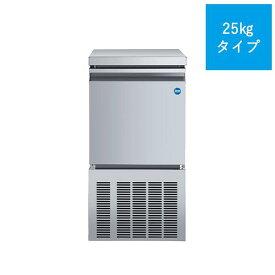 【送料無料】新品 ジェーシーエム 業務用製氷機 25kg キューブアイス 小型タイプ 洗浄モード付