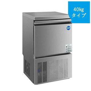 【飲食店応援セール】JCMI-40 新品 業務用製氷機 40kg キューブアイス 中型タイプ 洗浄モード付【送料無料】