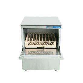 【送料無料】JCM食器洗浄機 JCMD-40U3 小型タイプ