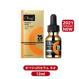 [送料無料] Obagi オバジC25 セラム 美容液 ネオ 12mL  ロート製薬 2021 NEW 敬老の日