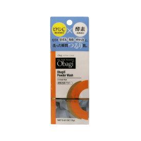「送料無料」Obagi オバジ  酵素洗顔パウダー 0.4g×30個 ロート製薬