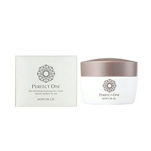 [送料別]NEW パーフェクトワン モイスチャージェル  美容液ジェル 75g 新日本製薬 ラフィネ パーフェクトワン PERFECT ONE