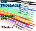 シューレース SHOELACES 3サイズ15色から選択可能 スニーカーカスタム 平紐 左右2本1SET 靴ひも 靴紐 120cm 140cm 160…