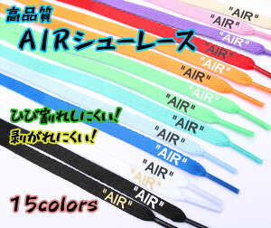 """""""AIR"""" プリント SHOELACES ナ..."""