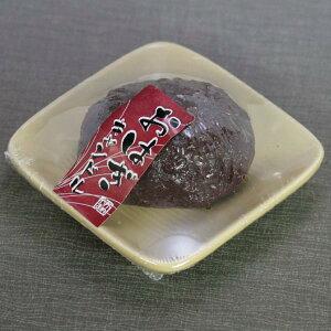ろうそく 蝋燭 カメヤマローソク おはぎキャンドル 故人の好物シリーズ 0305a019a