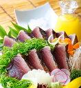 高知特産 藁焼きカツオのタタキ2節:700g以上 三陸沖の太平洋の味覚 脂ののったサンマを戻ってきた戻り鰹★藁の薫りと…