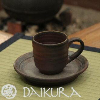 비 젠 소 코-비소-컵 및 접시 세트 일본 전통 공예 사 시내 秀 藏 作