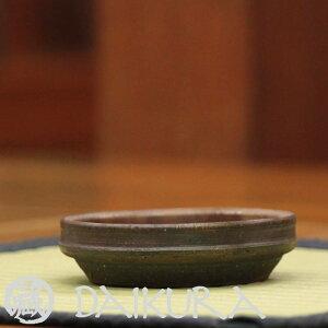 備前焼 南蛮鉢(盆栽鉢) 小川秀藏作