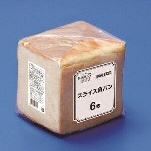 3813 DBスライス食パン6枚 テーブルマーク 朝食主食自然解凍 業務用食品 冷凍パン 39ショップ