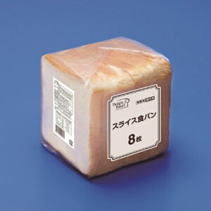 3814 DBスライス食パン8枚 テーブルマーク 朝食主食自然解凍 業務用食品 冷凍食パン 39ショップ