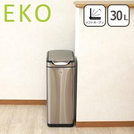 EKO ゴミ箱 30L タッチプロ ビン スリム ダストボックス イーケーオー ふた付き 北海道・沖縄は別途945円加算