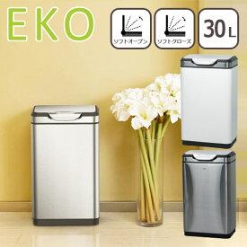 EKO ゴミ箱 30L タッチプロ ビン 選べるカラー ダストボックス イーケーオー ふた付き 北海道・沖縄配送不可