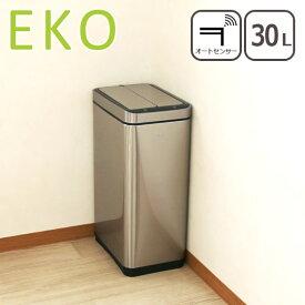 EKO ゴミ箱 30L デラックス・ファントムセンサービン ダストボックス イーケーオー ふた付き センサー付き自動開閉 北海道・沖縄は別途945円加算