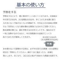 KINGムスイ無水鍋24cm日本製