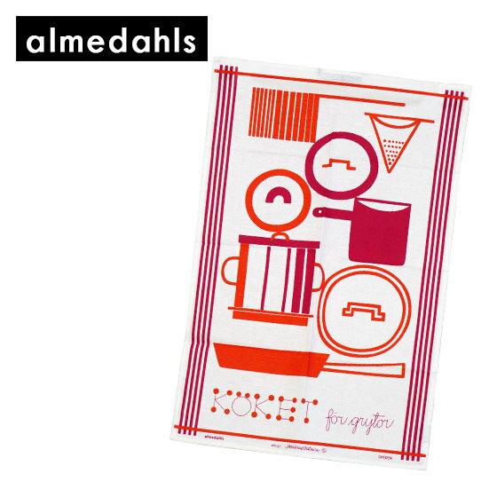 【Max1,000円OFFクーポン】Almedahls アルメダール 北欧柄!ティータオル 70601 キッチン&ポット アルメダールス ギフト・のし可