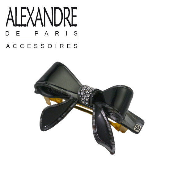 アレクサンドル ドゥ パリリボン バレッタ ヘアアクセサリー ALEXANDRE DE PARIS AA8-12689-08 EN ブラック ギフト可 ブランド 髪飾り通販