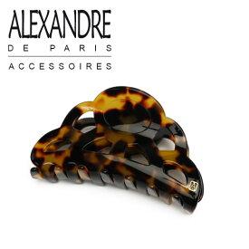 【4時間5%OFFクーポン】アレクサンドルドゥパリ ヘアクリップ ALEXANDRE DE PARIS マウンテンクリップ(M) べっ甲風 ギフト可 ACCM-9360-02 ブランド 髪飾り 通販 でお得