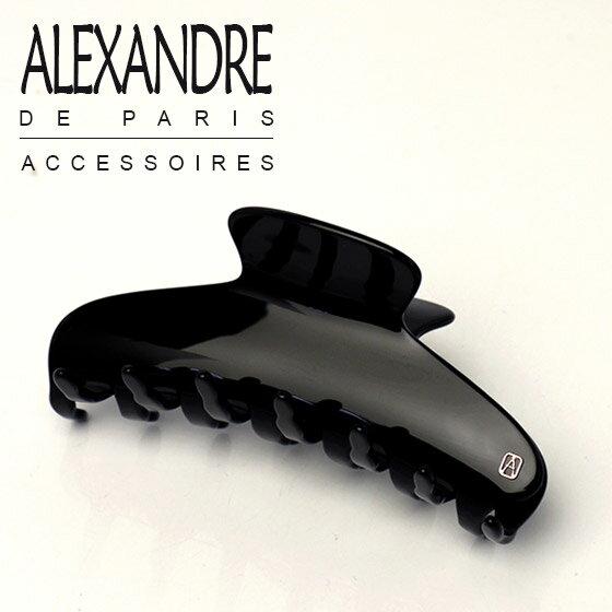 アレクサンドル・ドゥ・パリ クリップ ALEXANDRE DE PARIS ヘアクリップ ブラック【楽ギフ_包装】 ブランド 髪飾り 通販でお得♪