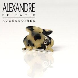 アレクサンドル ドゥ パリ ヘアクリップ ヘアアクセサリー ALEXANDRE DE PARIS ミニクリップ ヌガー ブランド髪飾り通販