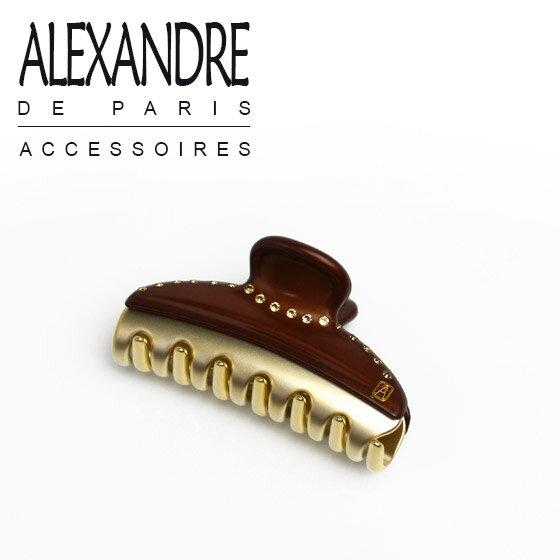 アレクサンドル ドゥ パリ クリップ ALEXANDRE DE PARIS Vendome ヘアクリップ チョコレート (M)ICCM-15571-03-X4 ギフト可 バンスクリップ ブランド 髪飾り Miss Alexandre