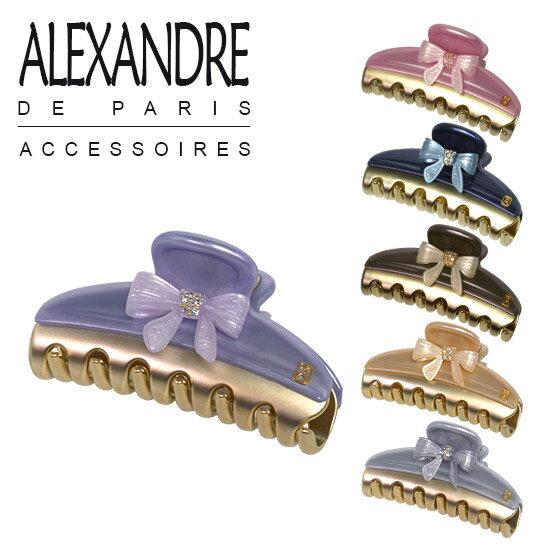 【Max1,000円OFFクーポン】アレクサンドルドゥパリ ヘアクリップ リボン(M) スワロフスキー ヘアアクセサリー ALEXANDRE DE PARIS 選べる6カラー ギフト可 髪飾り