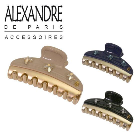 アレクサンドルドゥパリ ヘアクリップ (M) ALEXANDRE DE PARIS ヘアアクセサリー バタフライ モチーフ 選べる3カラー ギフト可 髪飾り ミス アレクサンドル