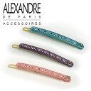 アレクサンドル ドゥ パリ ALEXANDRE DE PARIS ヘアピン シンプル 選べる3カラー♪ ブランド 髪飾り 通販 でお得♪