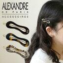 アレクサンドルドゥパリ ヘアピン ALEXANDRE DE PARIS ビーンズ型 ヘアアクセサリー 選べる3カラー ギフト可 髪飾り