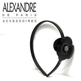 アレクサンドルドゥパリ カチューシャ カメリア ヘアアクセサリー ALEXANDRE DE PARIS ブラック ヴァンドーム CAMELLIA HAIRBAND BLACK ギフト可