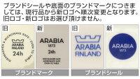 アラビア(Arabia)24h20cmプレートホワイトArabia北欧食器