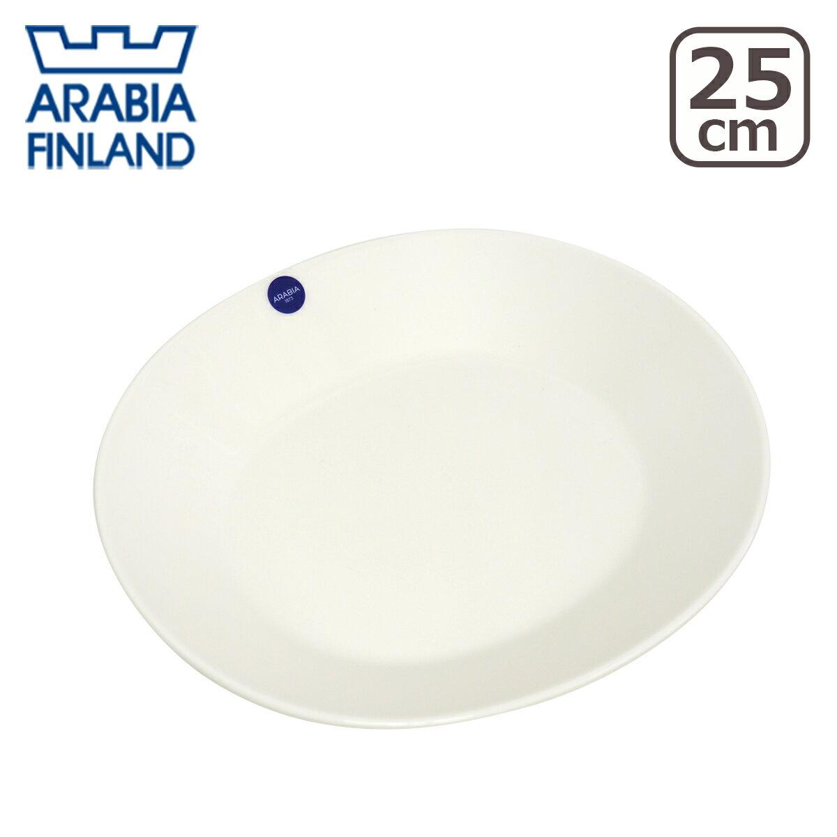 アラビア(Arabia) カラーズ(Colors) ホワイト オーバルプレート 25cm 北欧 フィンランド 食器 (white)