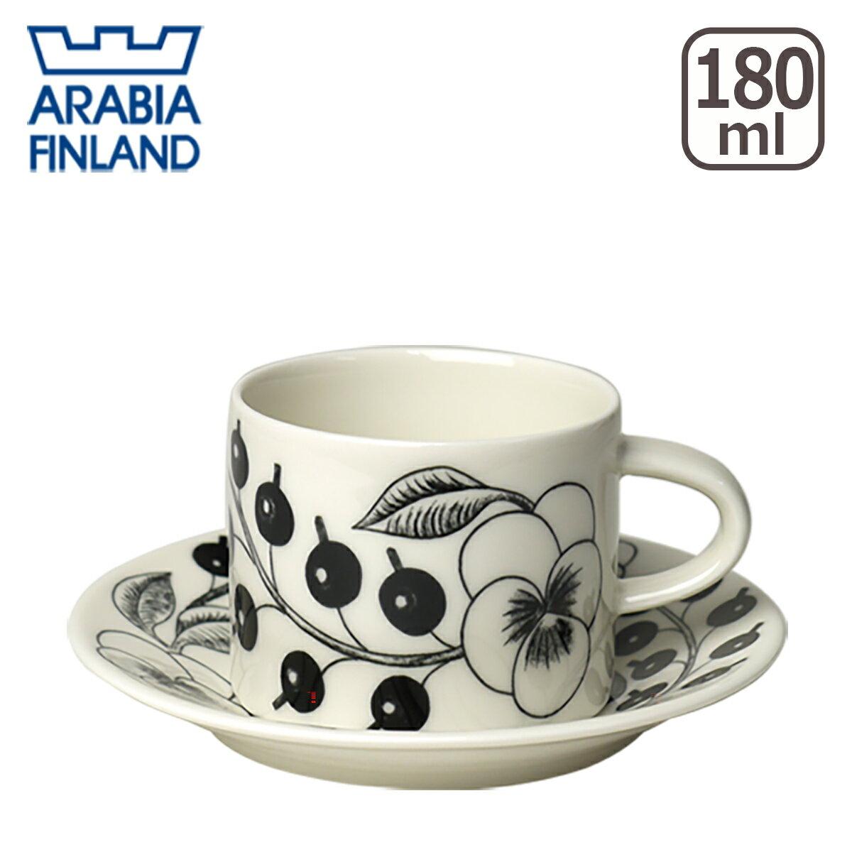 【3%offクーポン】アラビア(Arabia) ブラックパラティッシ(ブラック パラティッシ) コーヒーカップ&ソーサー セット(Paratiisi)北欧 フィンランド 食器 Arabia(アラビア/ブラックパラティッシ/食器洗い機 対応) ギフト・のし可 GF3