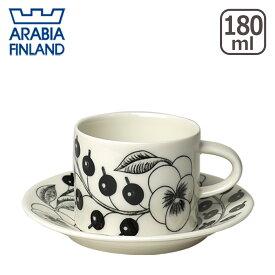 アラビア(Arabia) ブラックパラティッシ(ブラック パラティッシ) コーヒーカップ&ソーサー セット(Paratiisi)北欧 フィンランド 食器 Arabia(アラビア/ブラックパラティッシ/食器洗い機 対応) ギフト・のし可 GF3