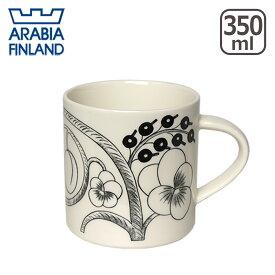 アラビア(Arabia) ブラックパラティッシ(ブラック パラティッシ) マグ 350ml Arabia(Paratiisi) 北欧 食器 マグカップ ギフト・のし可 GF1