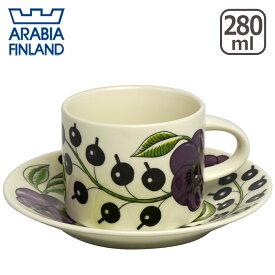 【Max1,000円OFFクーポン】アラビア(Arabia) パラティッシ(Paratiisi) パープル ティーカップ&ソーサー 北欧 食器 (Purple) 食器洗い機 対応