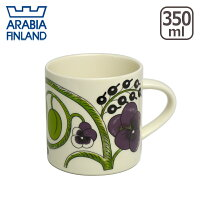○アラビア(Arabia)パラティッシ(Paratiisi)パープルマグ350ml北欧食器(Purple)マグカップ