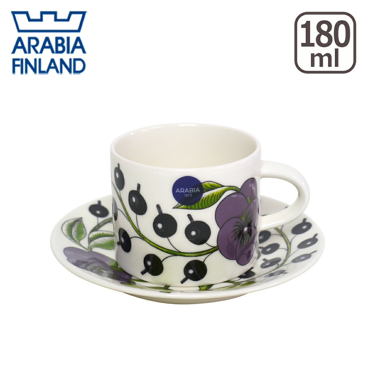 【Max1,000円OFFクーポン】アラビア(Arabia) パラティッシ(Paratiisi) パープル コーヒーカップ&ソーサー 北欧 食器 ギフト・のし可 GF3