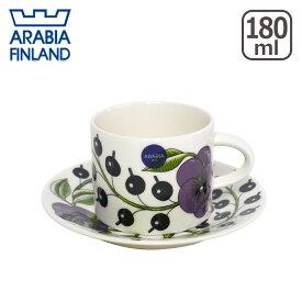アラビア(Arabia) パラティッシ(Paratiisi) パープル コーヒーカップ&ソーサー 北欧 食器 ギフト・のし可 GF3