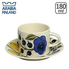 アラビア(Arabia) パラティッシ(Paratiisi) イエロー コーヒーカップ&ソーサー 北欧 食器 (Yellow) ギフト・のし可 GF3