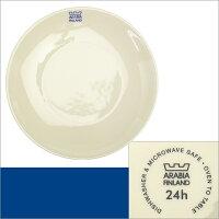 Arabia(アラビア)24h20cmプレートホワイト北欧食器
