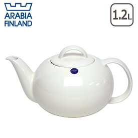 【Max1,000円OFFクーポン】アラビア(Arabia) 24h 1.2L ティーポット ホワイト Arabia 北欧 食器 ギフト・のし可