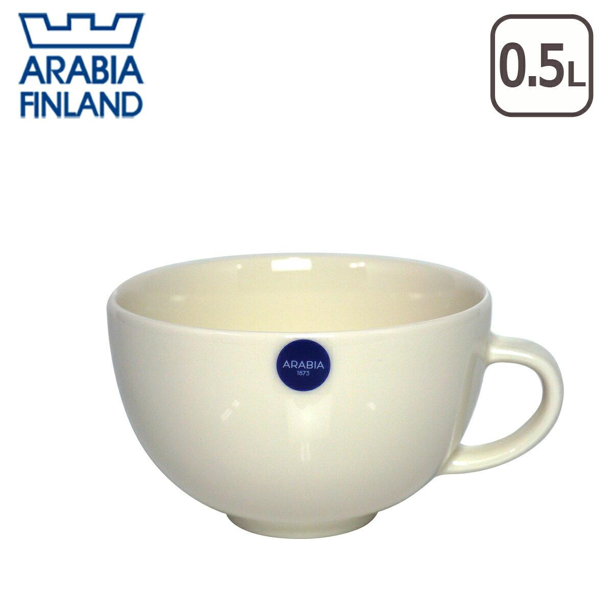 【4時間5%OFFクーポン】アラビア(Arabia) 24h 0.5Lカップ ホワイト Arabia 北欧 食器