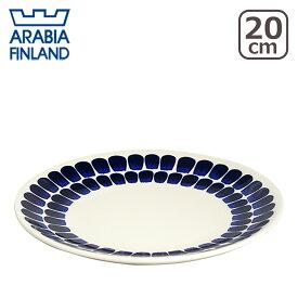 【Max1,000円OFFクーポン】アラビア Arabia 北欧食器 24h トゥオキオ (Tuokio) 20cmプレート(皿) コバルトブルー フィンランド Arabia 食器洗い機 対応
